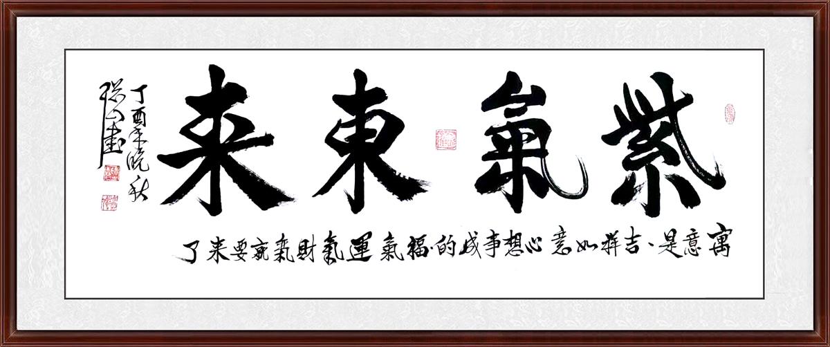 C:\Users\Administrator\Desktop\王明超-曹聪山-欧洲网\微信图片_20201109151920.jpg