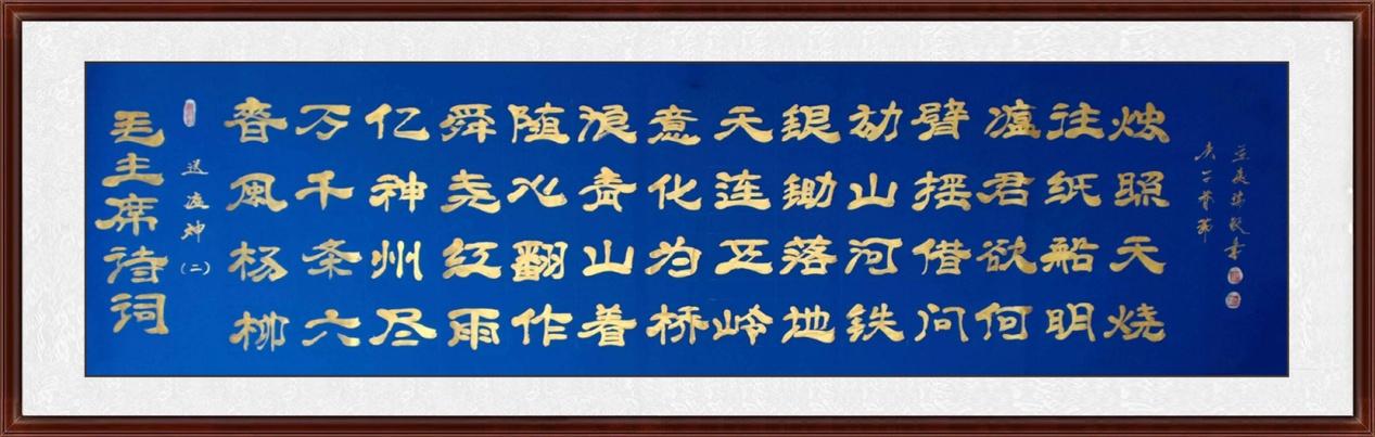 C:\Users\Administrator\Desktop\朱敬暄-孟庆瑞-欧洲\微信图片_20201106153635.jpg