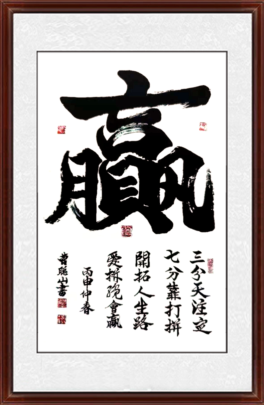 C:\Users\Administrator\Desktop\王明超-曹聪山-欧洲网\微信图片_20201109151934.jpg