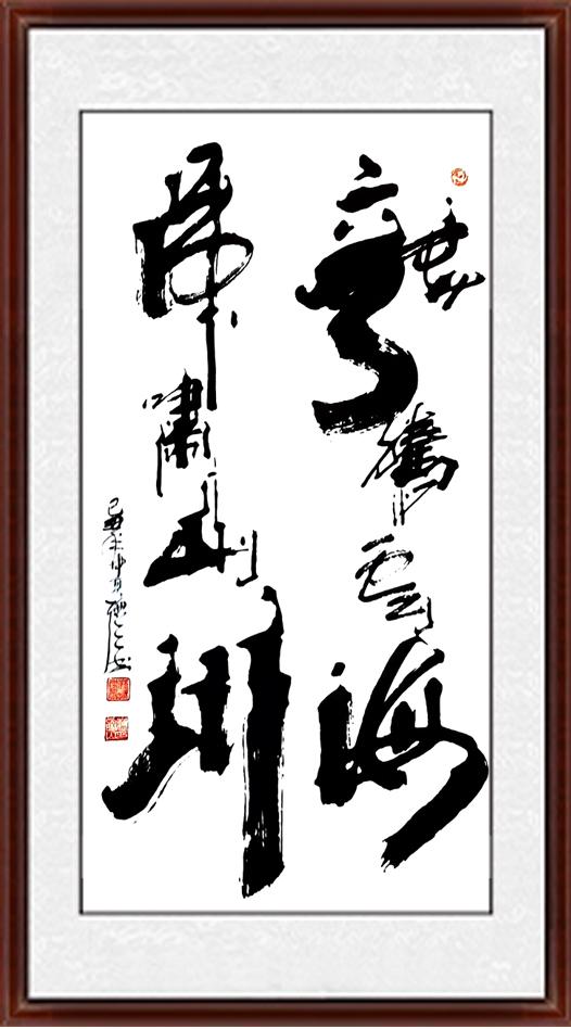 C:\Users\Administrator\Desktop\王明超-曹聪山-欧洲网\11.jpg