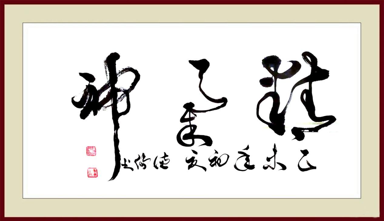 C:\Users\Administrator\Desktop\张俊明-徐德龙-奢侈\微信图片_20201118172613.jpg