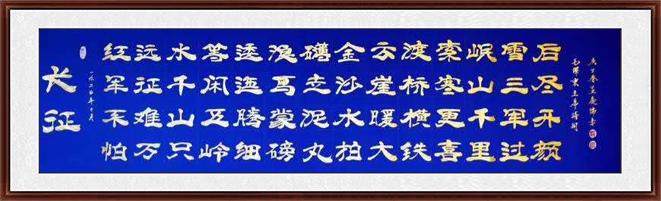 C:\Users\Administrator\Desktop\朱敬暄-孟庆瑞-欧洲\微信图片_20201106153647.jpg