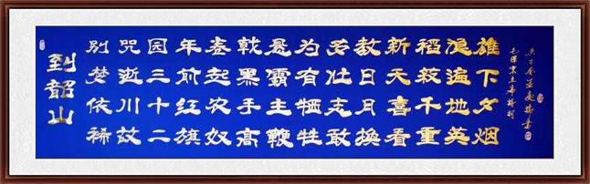 C:\Users\Administrator\Desktop\朱敬暄-孟庆瑞-欧洲\微信图片_20201106153641.jpg