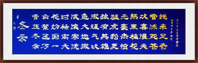 C:\Users\Administrator\Desktop\朱敬暄-孟庆瑞-欧洲\微信图片_20201106152046.jpg