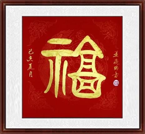 C:\Users\Administrator\Desktop\朱敬暄-孟庆瑞-欧洲\微信图片_20201106153653.jpg