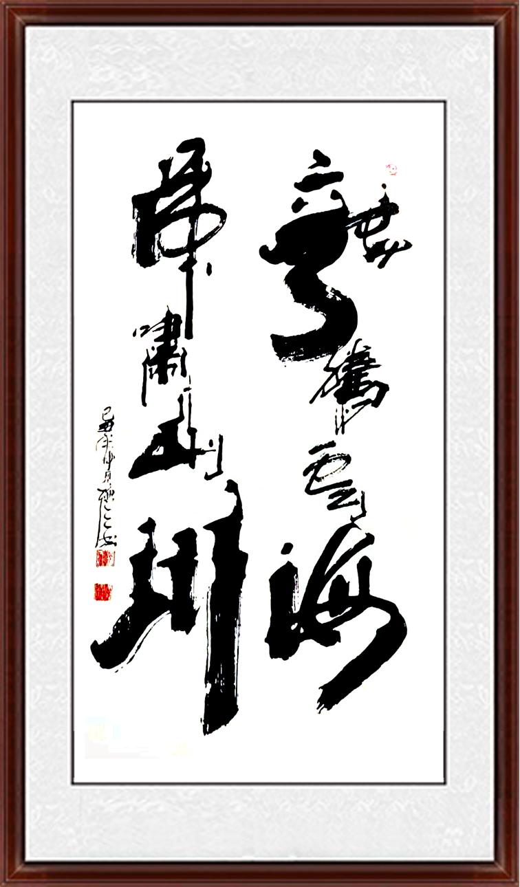 C:\Users\Administrator\Desktop\王明超-曹聪山-欧洲网\微信图片_20201109151933.jpg