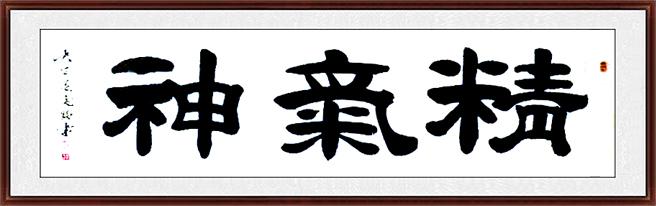 C:\Users\Administrator\Desktop\朱敬暄-孟庆瑞-欧洲\微信图片_20201106153638.jpg
