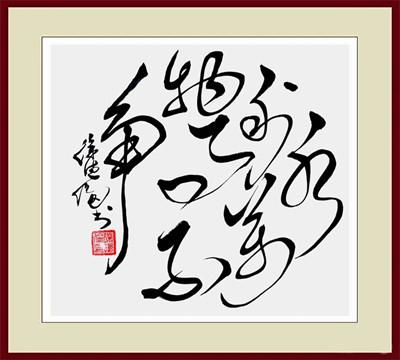 C:\Users\Administrator\Desktop\张俊明-徐德龙-奢侈\微信图片_20201119092452.jpg
