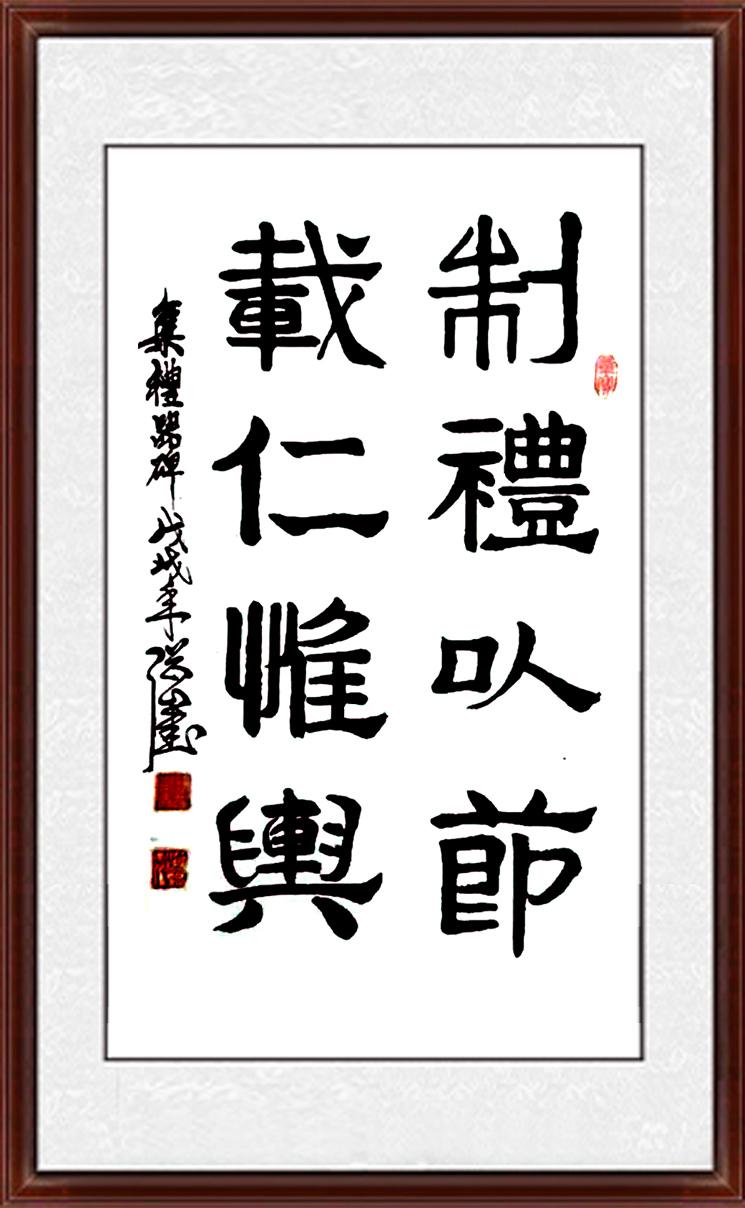 C:\Users\Administrator\Desktop\王明超-曹聪山-欧洲网\12.jpg