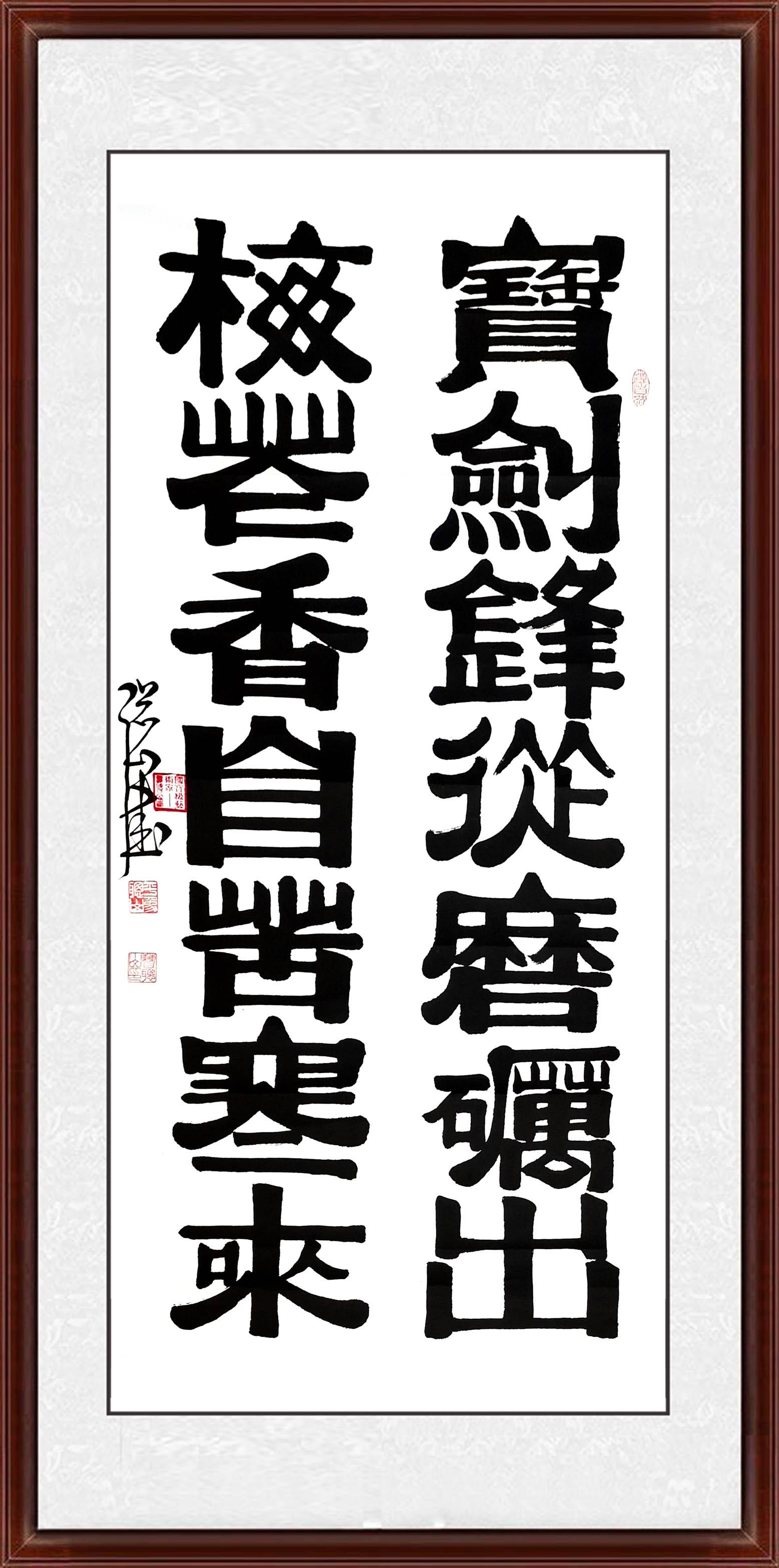 C:\Users\Administrator\Desktop\王明超-曹聪山-欧洲网\15.jpg