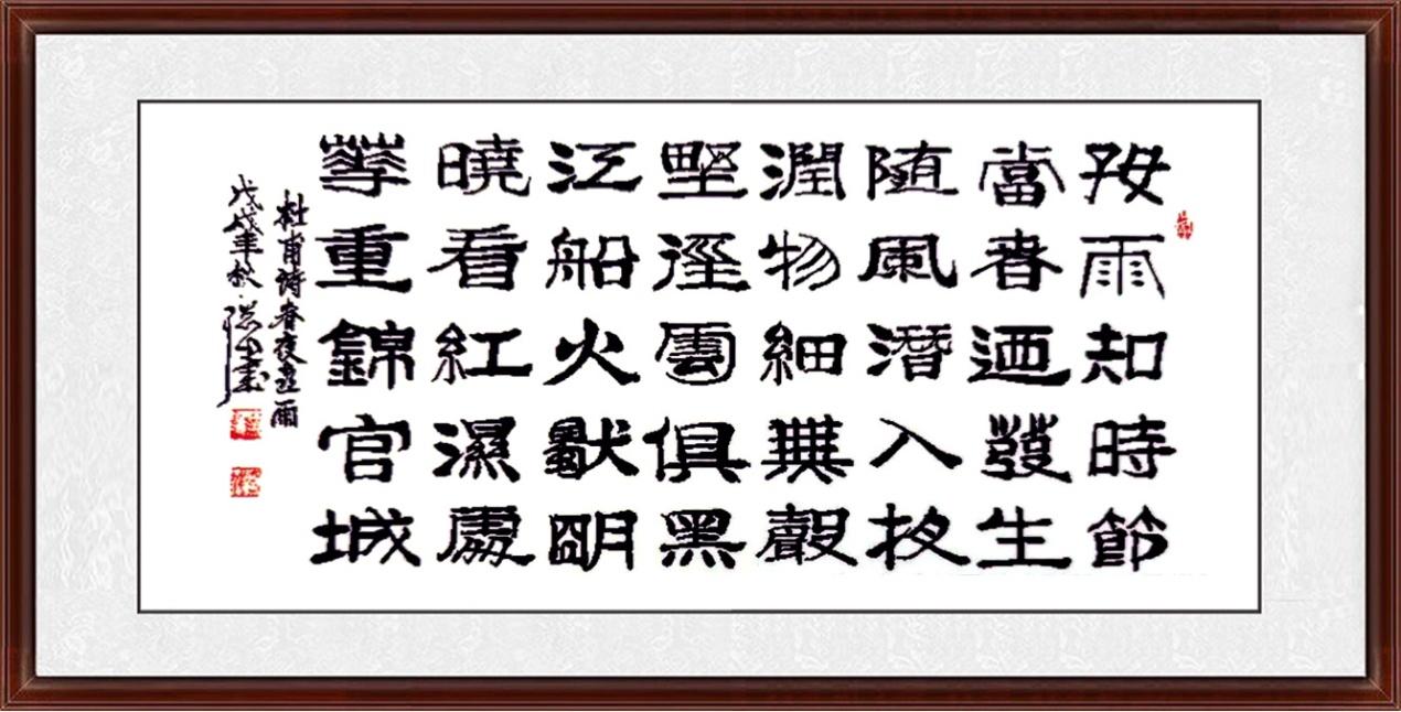 C:\Users\Administrator\Desktop\王明超-曹聪山-欧洲网\微信图片_20201109151938.jpg