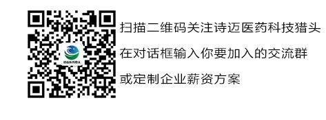 https://mmbiz.qpic.cn/mmbiz_jpg/ow2RiaZFkE0BgbMmHBb2icU8QbUusW43Q65Q1qyNVkIAWFCwbmxCNBzeGH6bJqT6TQOLHichu2ibVib6Y2lO1IwJ2hg/640?wx_fmt=jpeg