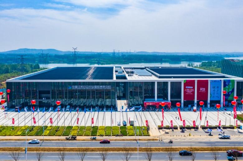 開化縣錢江源區域電商品牌受邀參加2021全國農商互聯暨鄉村振興產銷對接大會!