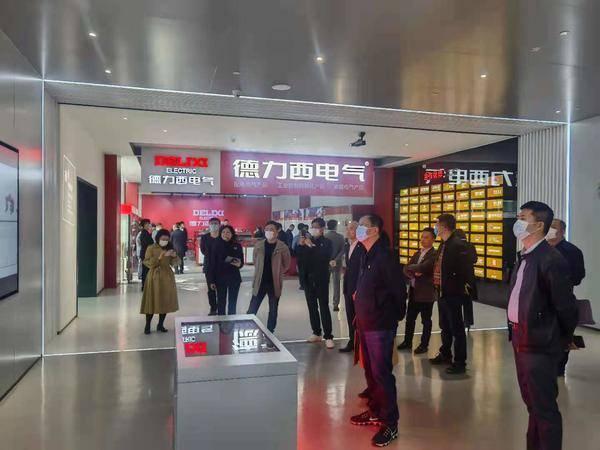 电老虎网组织50多名企业家走访电器之都乐清市!
